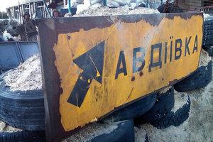 Харьковская область отправила гуманитарную помощь в Авдеевку