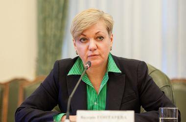 В Украине закончились крупные банкротства банков - Гонтарева