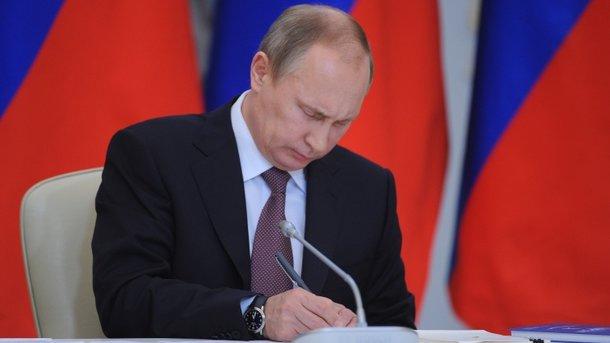 Владимир Путин назначил нового прокурора Крыма