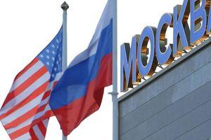 Белый дом опроверг смягчение санкций в отношении ФСБ РФ