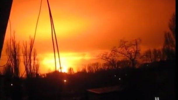 ВДонецке прогремел мощнейший взрыв