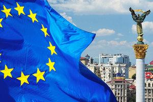 Евросоюз одобрил украинский план реинтеграции ОРДЛО