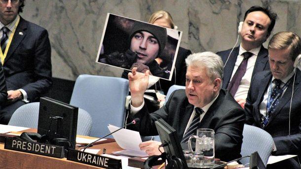 ВДонбассе должен быть немедленно восстановлен режим предотвращения огня— Совбез ООН