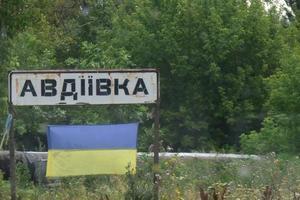 Обстрел пункта помощи в Авдеевке: два человека убиты, еще два - ранены