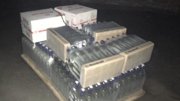 Алкоголь изъят. Фото: dpsu.gov.ua