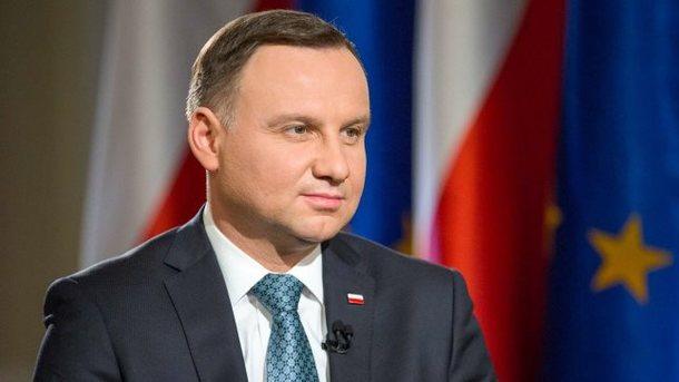 Президент Польши обвинил Российскую Федерацию в несоблюдении интернационального права