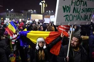 В Румынии продолжаются протесты против законов об амнистии коррупционеров