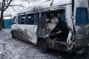 Авдеевка после ночного обстрела: кадры с горячей точки Донбасса