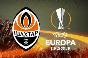 """""""Шахтер"""" заявился на плей-офф Лиги Европы"""