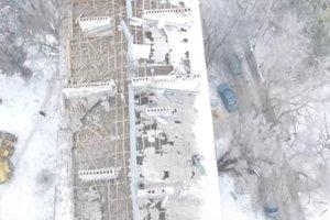 С высоты птичьего полета сняли последствия взрыва в Донецке
