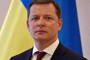 """""""Проходимка"""", – Ляшко не верит, что Тимошенко встречалась с Трампом"""