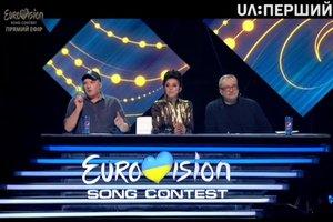 Стали известны имена первых финалистов нацотбора на Евровидение-2017