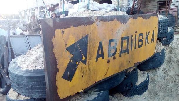 Линии электроснабжения кАвдеевке восстановлены