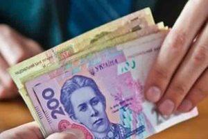 ООН обеспокоила неуплата Киевом пенсий Донбассу