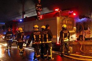 В Китае при пожаре в спа-салоне пострадали 18 человек