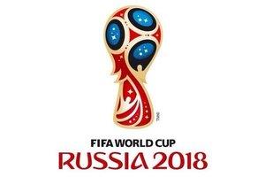 Россия снова увеличила расходы на подготовку к проведению ЧМ-2018