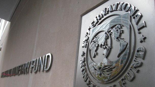 Данилюк: Вмеморандуме МВФ нет требований по увеличению пенсионного возраста