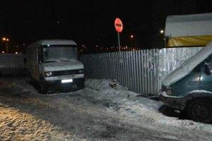 В Киеве грабитель предложил жертве выкупить отобранный телефон