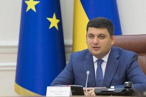 Гройсман собирается обсудить в Брюсселе ход реформ в Украине