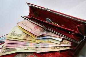 Как изменится курс доллара в Украине: прогноз аналитиков
