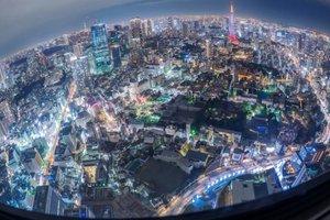 В сточных водах Токио обнаружили цианид