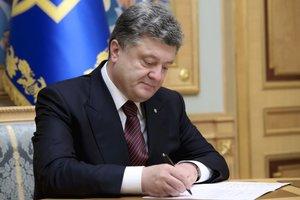 Порошенко уволил трех глав РГА в разных областях