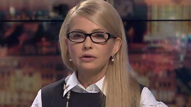 Тимошенко: Трамп отчетливо понимает, что происходит вУкраинском государстве