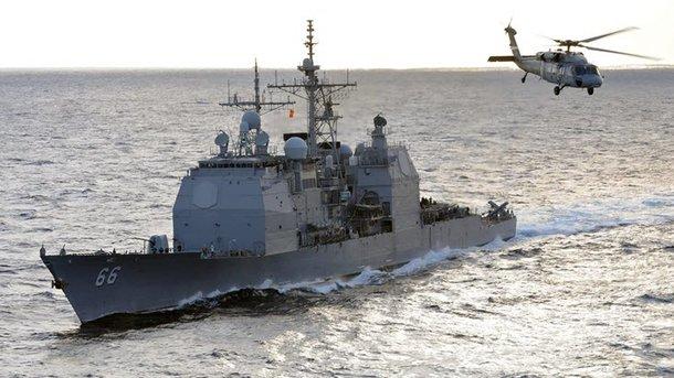 Американский ракетный эсминец прибыл влитовскую Клайпеду