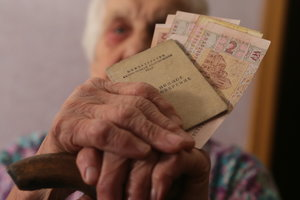 Почему украинцы получают разные пенсии: кому повезло больше всех