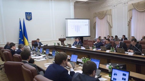Кабмин внес изменения вустав «Укрзализныци»