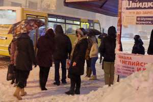 В Киеве подешевели пригородные маршрутки: куда теперь можно доехать дешевле