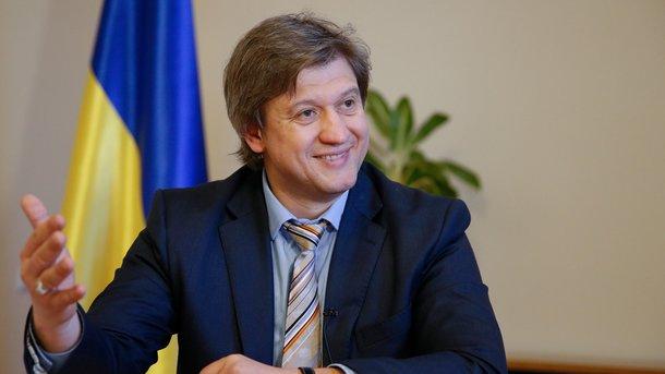 Новости событие в украине видео