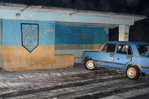 На трассах 10 областей Украины – критический уровень аварийности