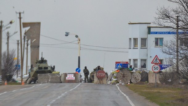 Награнице Крыма задержали военного-перебежчика