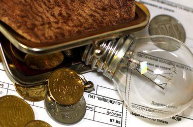 Украинцы массово устанавливают двухзонные счетчики: сколько и как получится сэкономить