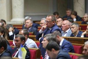 Нардепы осудили экономическую блокаду Донбасса