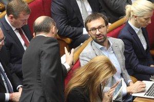 Лещенко назвал причину стычки с Мельничуком в Раде