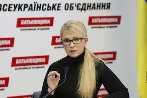 Тимошенко рассказала, как на самом деле встретилась с Трампом