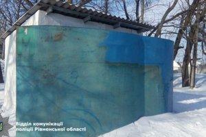 В Ровенской области на улице  изнасиловали 10-летнюю девочку