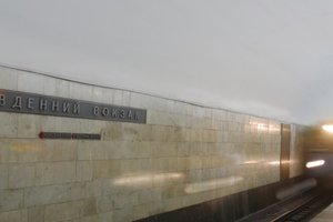 В Харькове женщина прыгнула под поезд метро