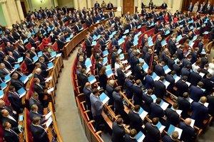 Граждане могул получить возможность подавать конституционные жалобы: Рада приняла за основу законопроект о КС