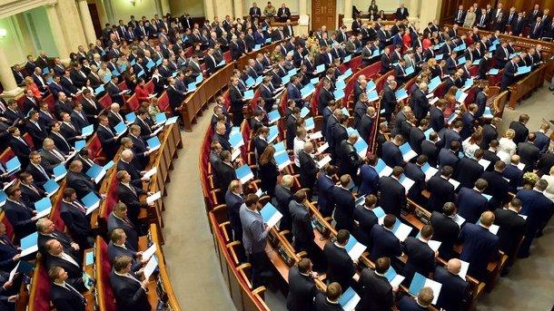 Рада приняла заоснову новейшую редакцию законодательного проекта оКСУ