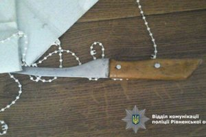 В Ровенской области преступник напал с ножом на женщину-следователя