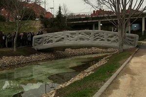 В Испании открыли мост, напечатанный на 3D-принтере