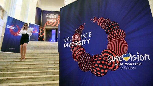 Евровидение-2017: сегодня вКиеве пройдет 2-ой полуфинал нацотбора