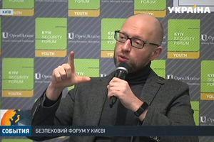 Яценюк рассказал о кратчайшем пути Украины в НАТО