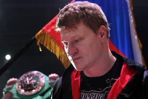 Обвиняемый в употреблении допинга Поветкин может претендовать на пояс IBO