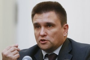 Военное положение в Украине может быть введено очень-очень быстро – Климкин