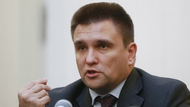 Климкин анонсировал создание института для улучшения стиля Украинского государства заграницей