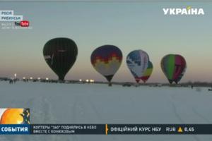 65-летний Федор Конюхов установил свой девятый мировой рекорд